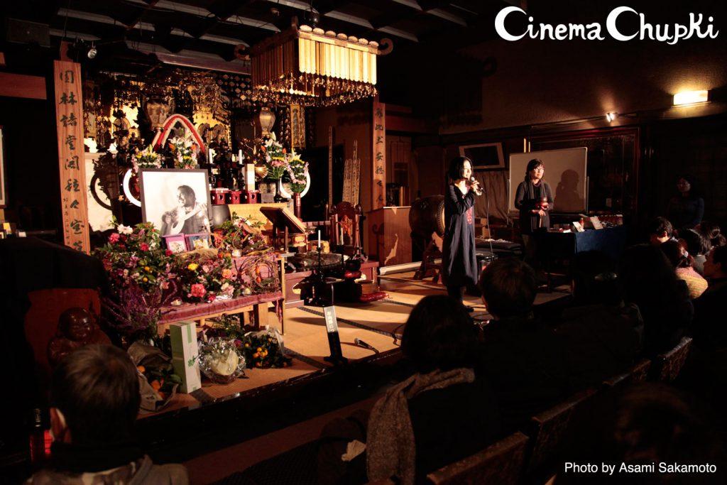 新宿経王寺追悼の会