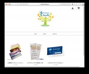 Chupki online Shop