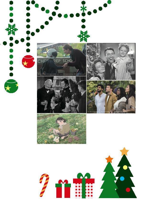 12月の上映作品画像集