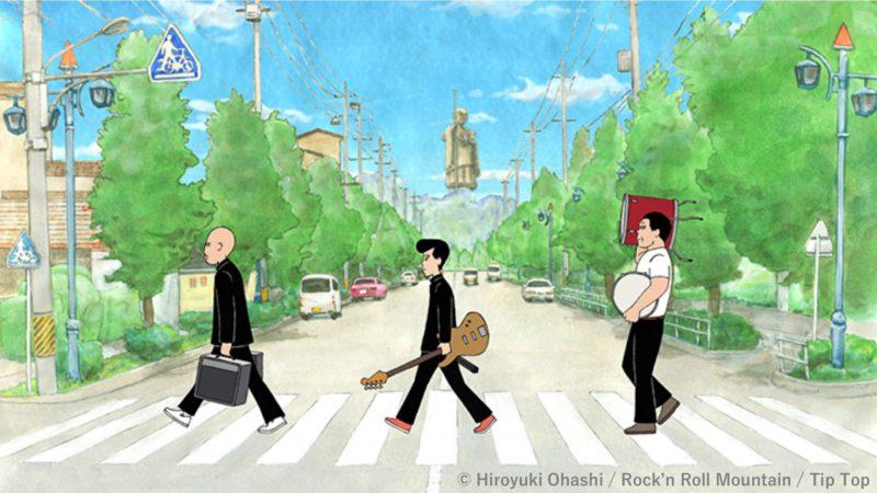 「音楽」のイメージ画像